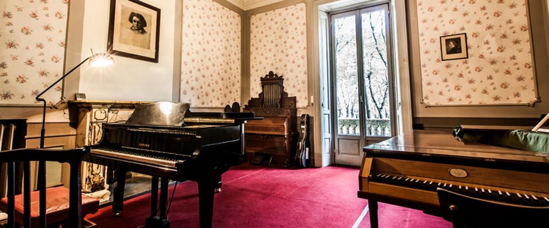 Musica classica scuola musicale di milano for Casa discografica musica classica
